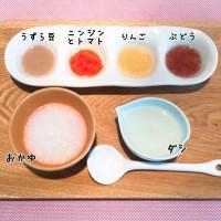 #012 離乳食教室
