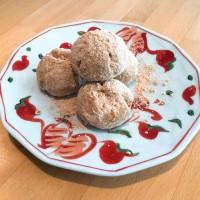レシピ紹介~きな粉のコロコロクッキー